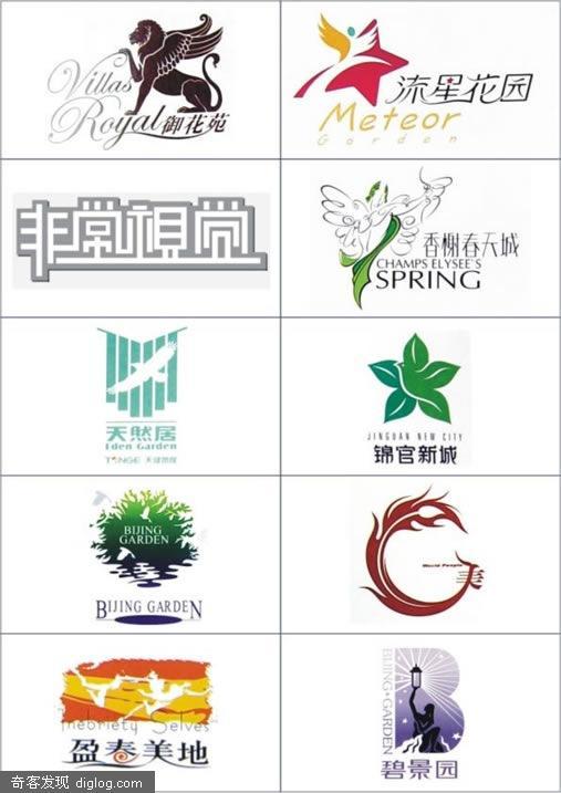 [设计]创意文字logo欣赏