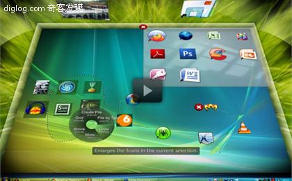 [视频]windows触摸3d虚拟桌面软件bumptop出现