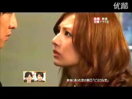 日本搞笑泡妞短片 日本